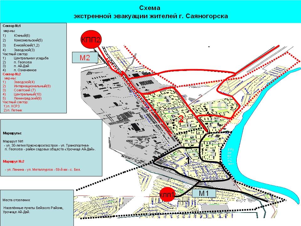 План-схема рп.